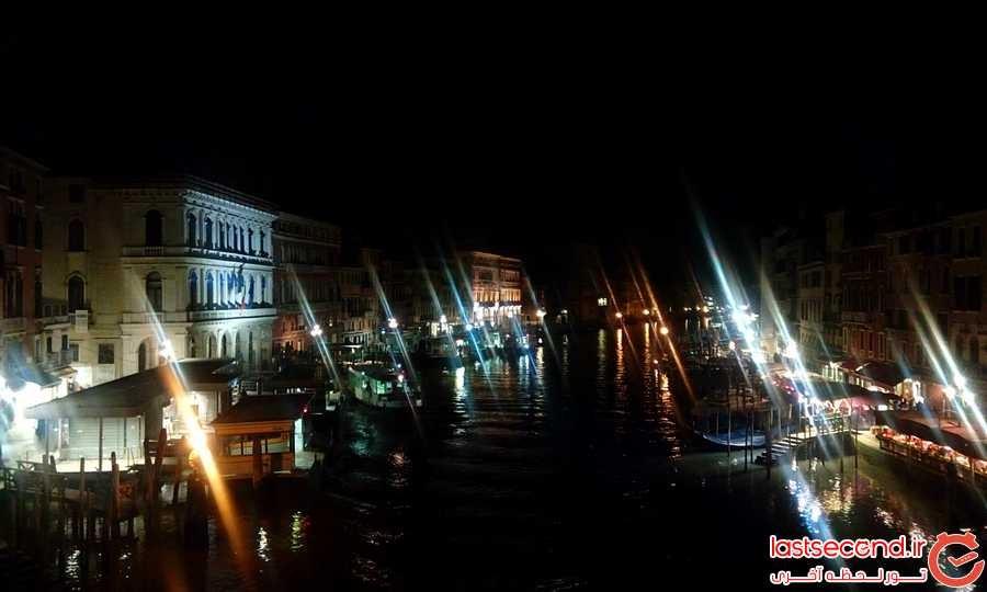 شب های ونیز از روی پل ریالتو