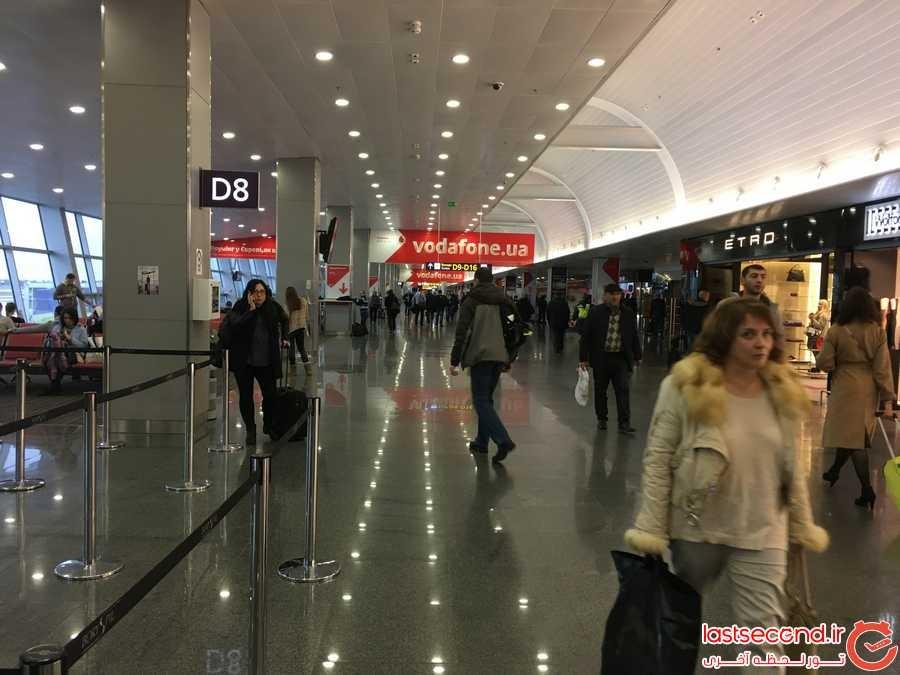 سالن ترانزیت فرودگاه Boryspil کیف