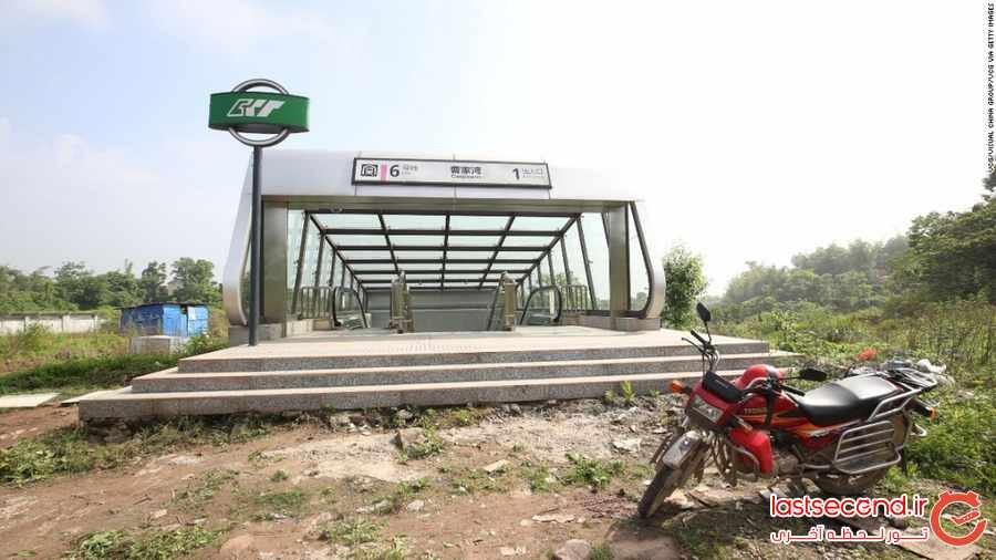 ایستگاه مترو در میان ناکجاآباد 