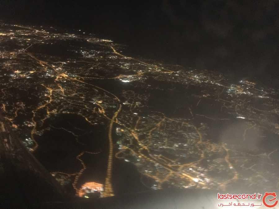 رم در شب از فراز آسمان