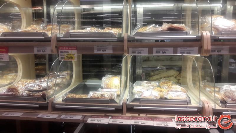 سوپر مارکت مرکز خرید GALERIA