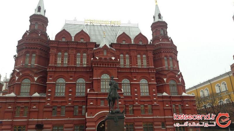 موزه ملی روسیه