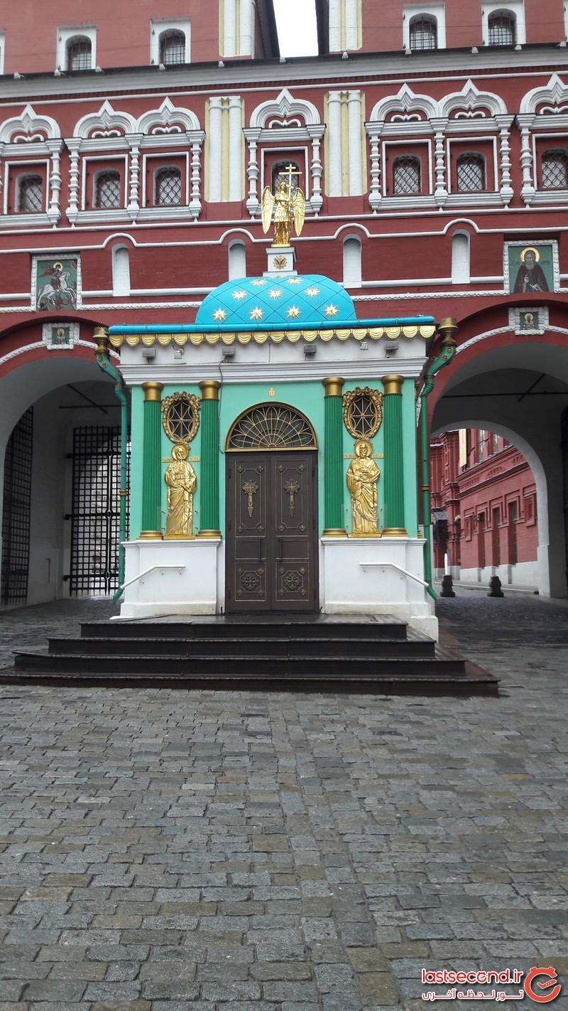 دروازه ایبریا