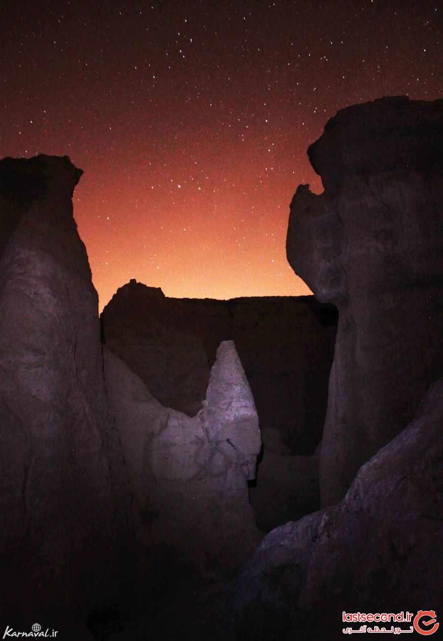 ملاقات با فرا زمینی ها در دره ستارگان