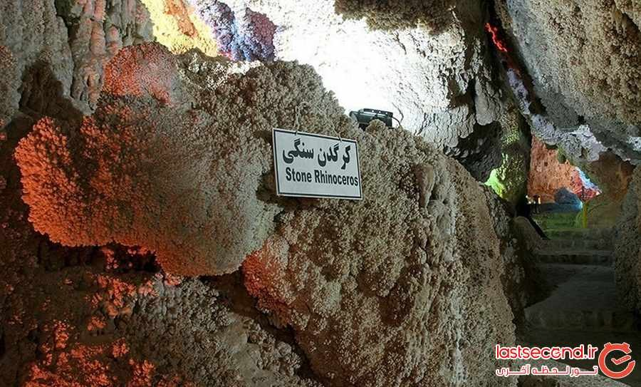 غار نخجیر شگفتی طبیعت دلیجان