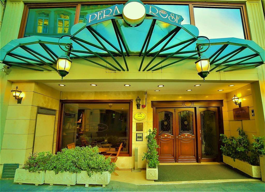 هتل پرا رز