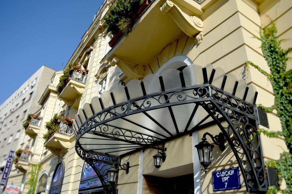هتل بلگراد سیتی