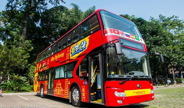 با سیستم حمل و نقل در شهر گوانجو بیشتر آشنا شوید 
