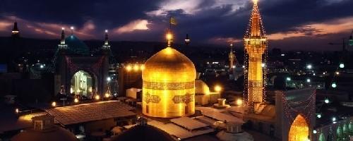 تور مشهد 18 مرداد 99 ( از بوشهر)