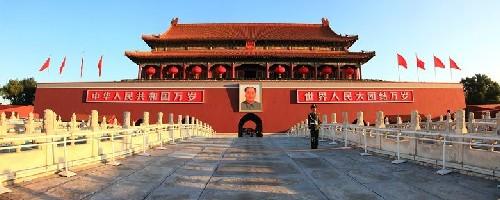 تور پکن + شانگهای آبان 96