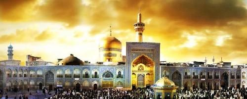 تور مشهد نوروز 1400