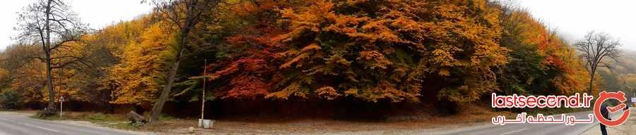 افسانه ناهار خوران در پاییز