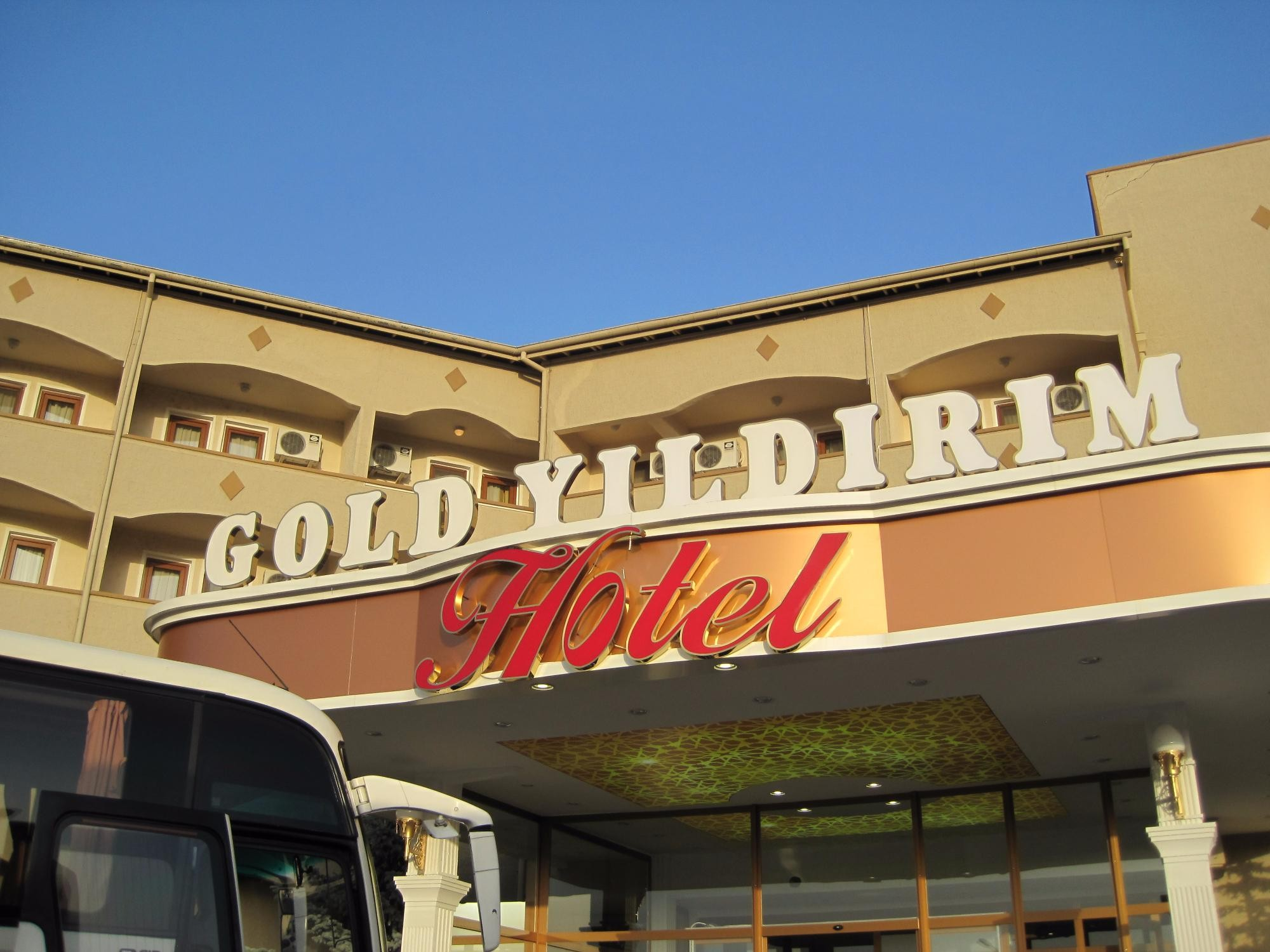هتل گلد ییلدیریم