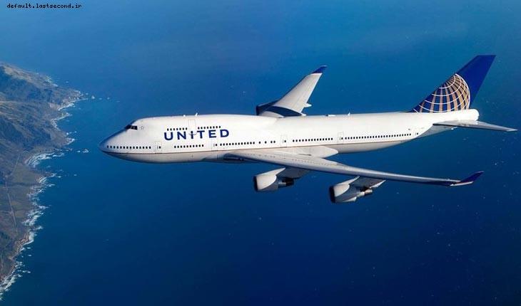 قطعات بوئینگ 747 به مناقصه گذاشته می شود 