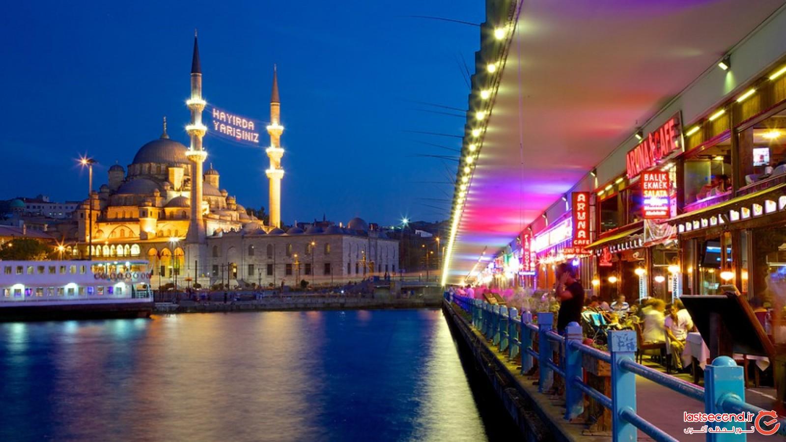 سفری زیبا به استانبول