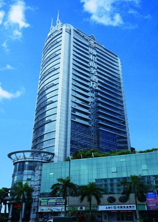 هتل ییح اوژوانگ
