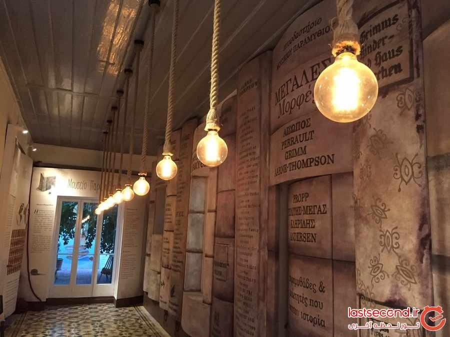 موزه داستان های افسانه ای در قبرس 