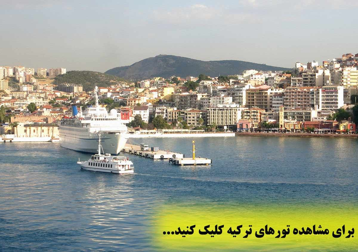 سفرنامه زمینی ترکیه ، گرجستان ، ارمنستان