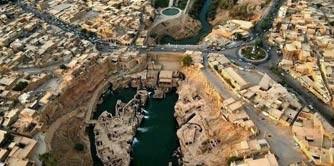 شوشتر ، شهری به قدمت تاریخ