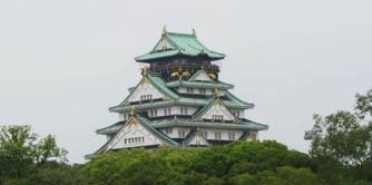 سفری به اوساکا (اوزاکا) ، کیوتو و سندای (سفرنامه ژاپن)