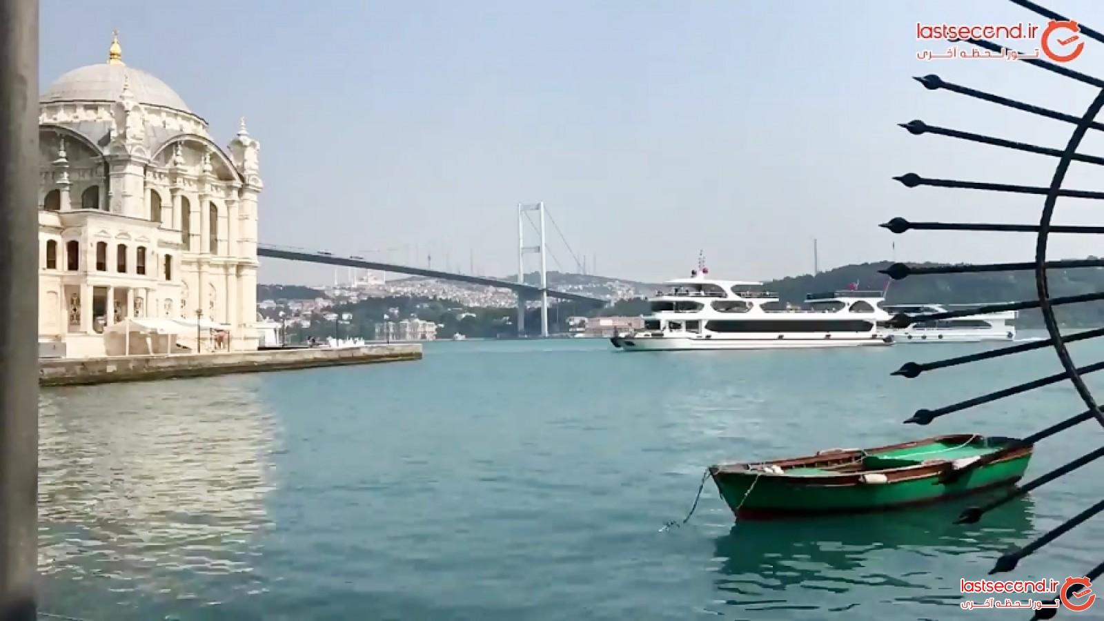 استانبول زنده !