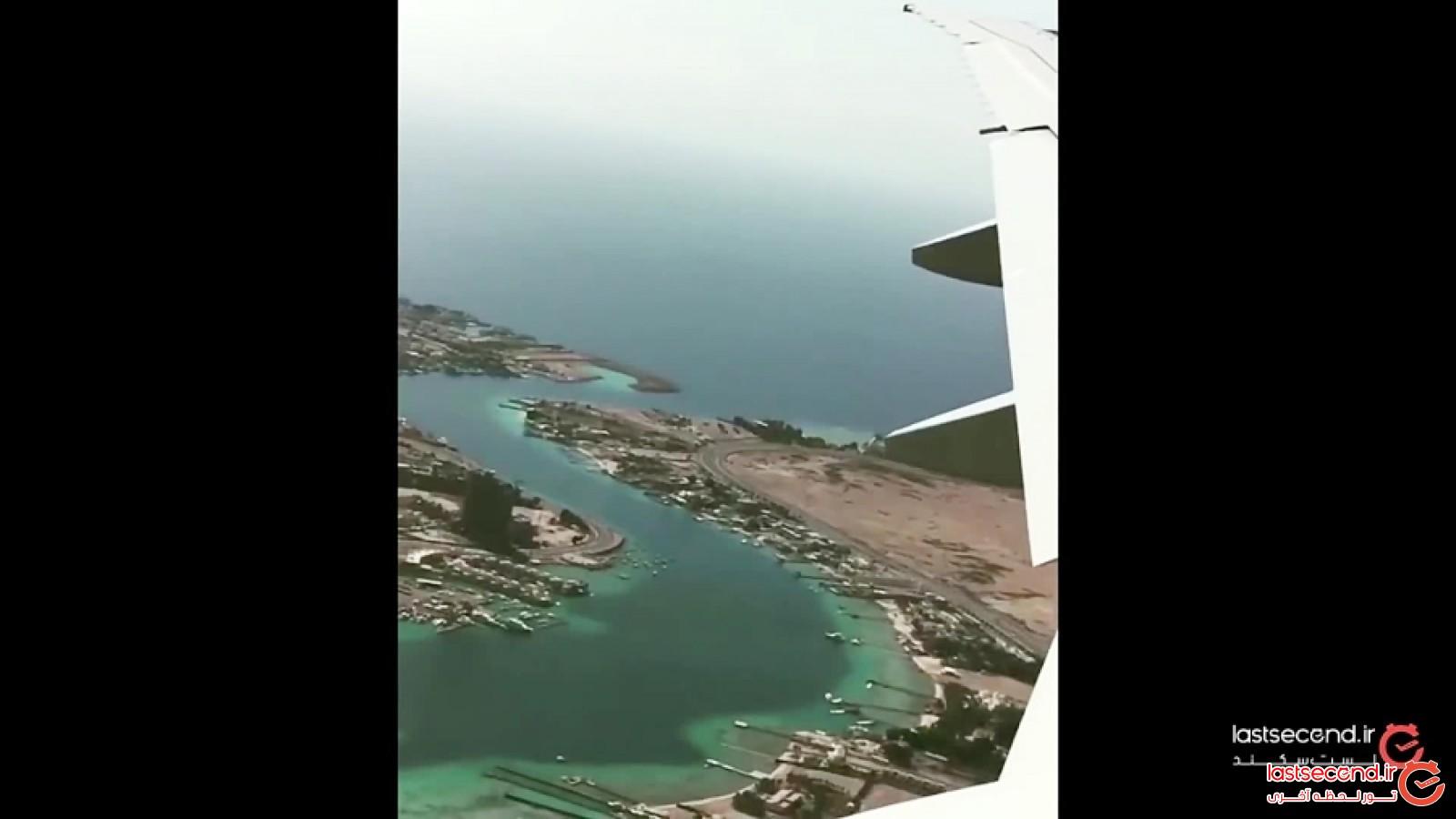 یک دقیقه بر فراز خلیج جده