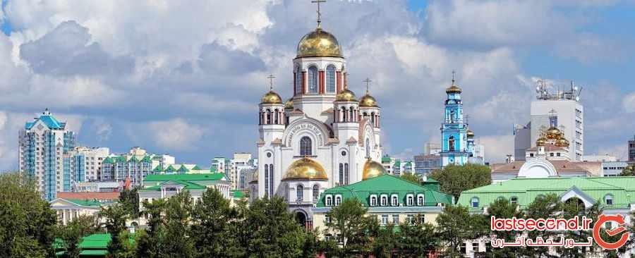 شهرهای مسابقات جام جهانی روسیه 2018 را بشناسید 