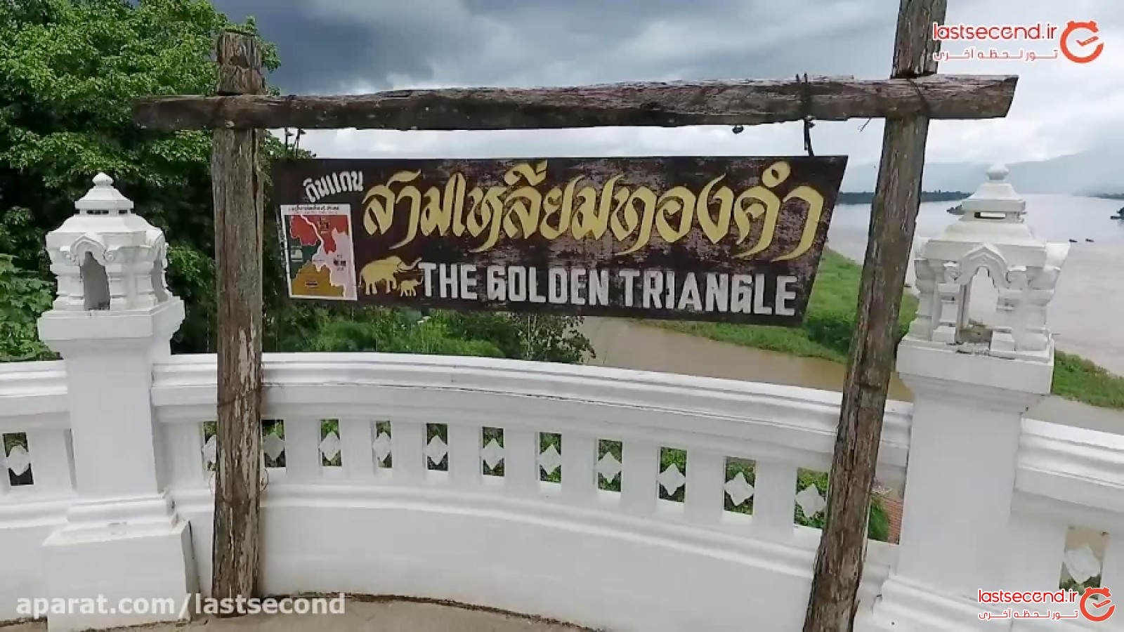 منطقه مثلث طلایی تایلند و مجسمه بودای بزرگ
