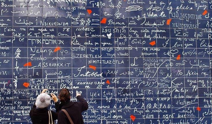 دیوار «دوستت دارم» در پاریس