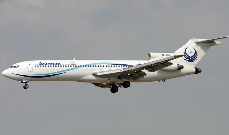 سقوط هواپیمای مسافربری در جنوب اصفهان