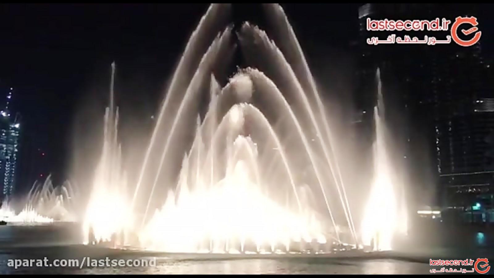رقص فواره های برج خلیفه دبی