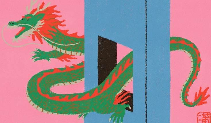 خرافات آمیخته با زندگی هنگ کنگی ها