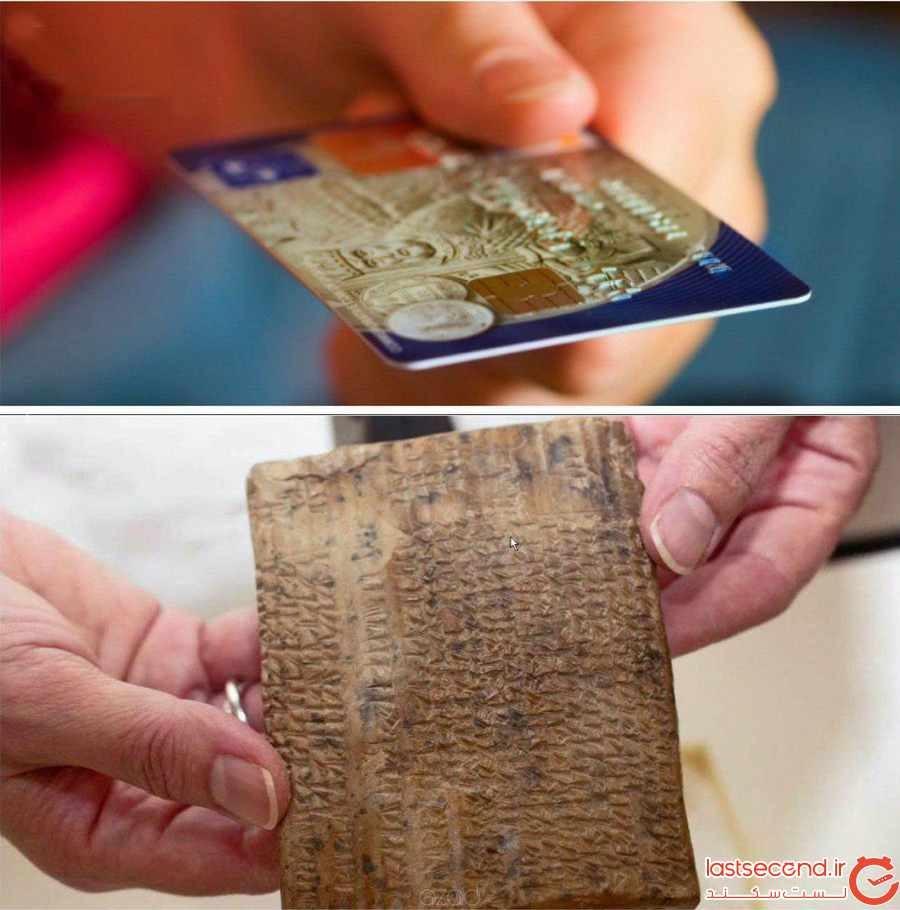لوح هایی شبیه کارت اعتباری در تمدن ایران