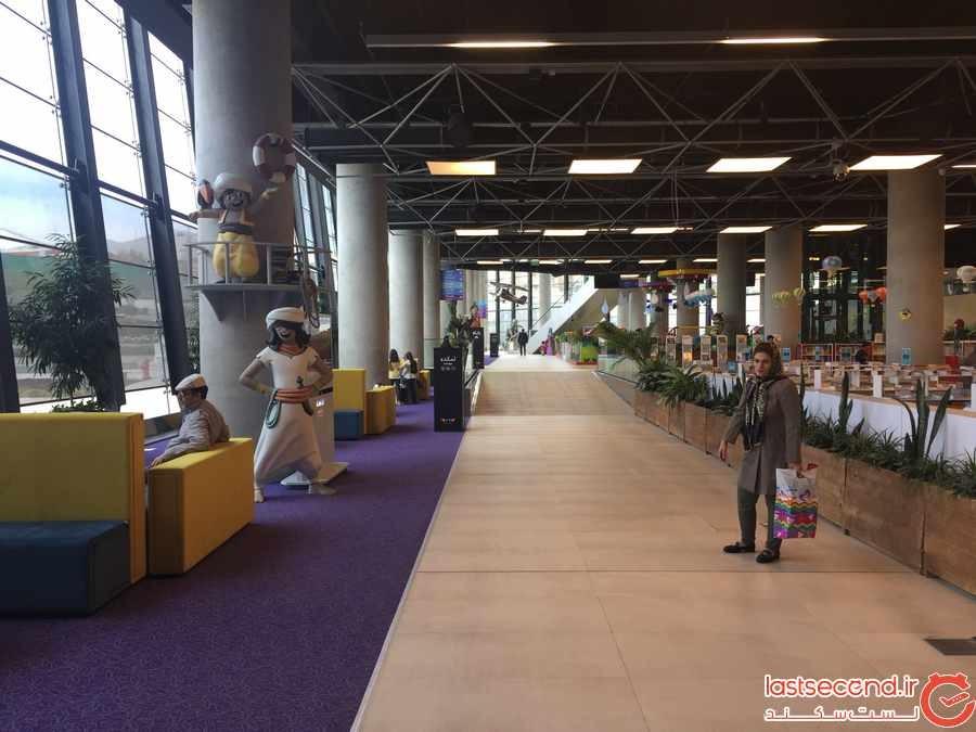 باغ کتاب تهران نوستالژی بزرگ