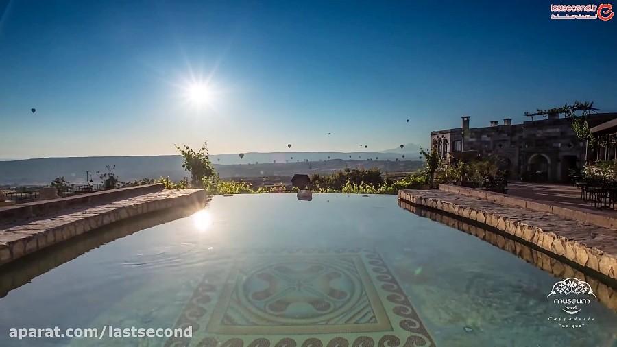 هتل موزه (Museum  Hotel) خاص ترین هتل ترکیه، کاپادوکیا