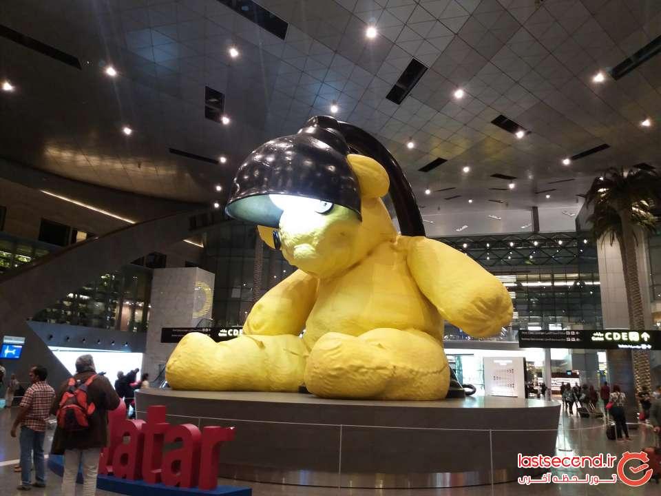 نماد فرودگاه دوحه