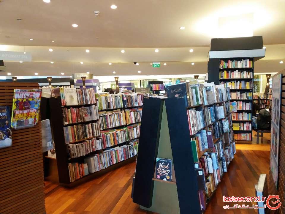 کتاب فروشی سیام پاراگون