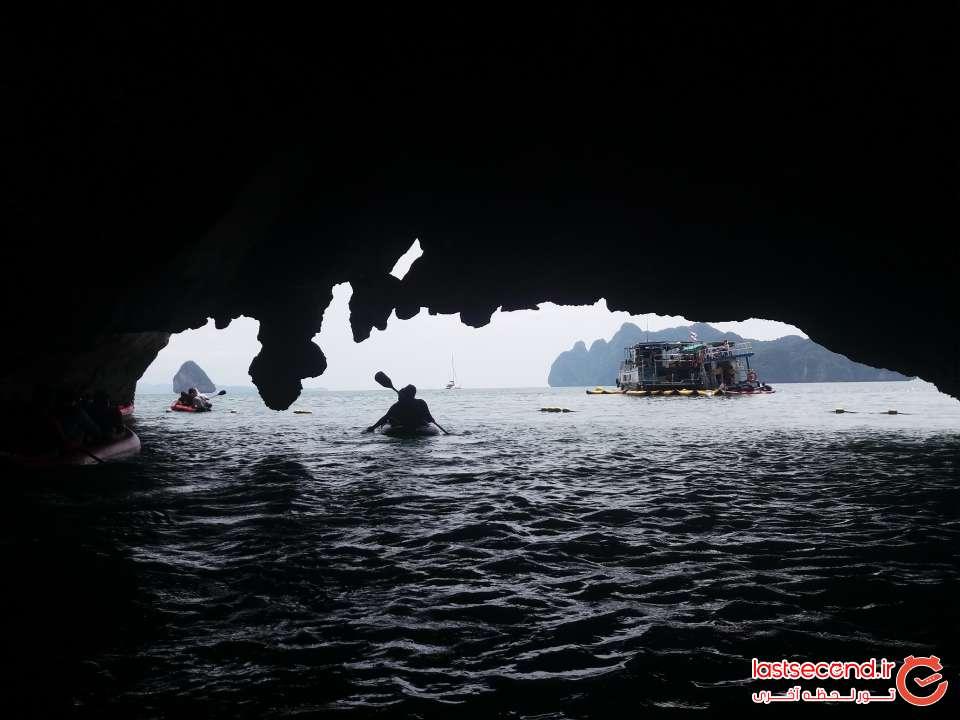 کایاک سواری در غارهای آبی