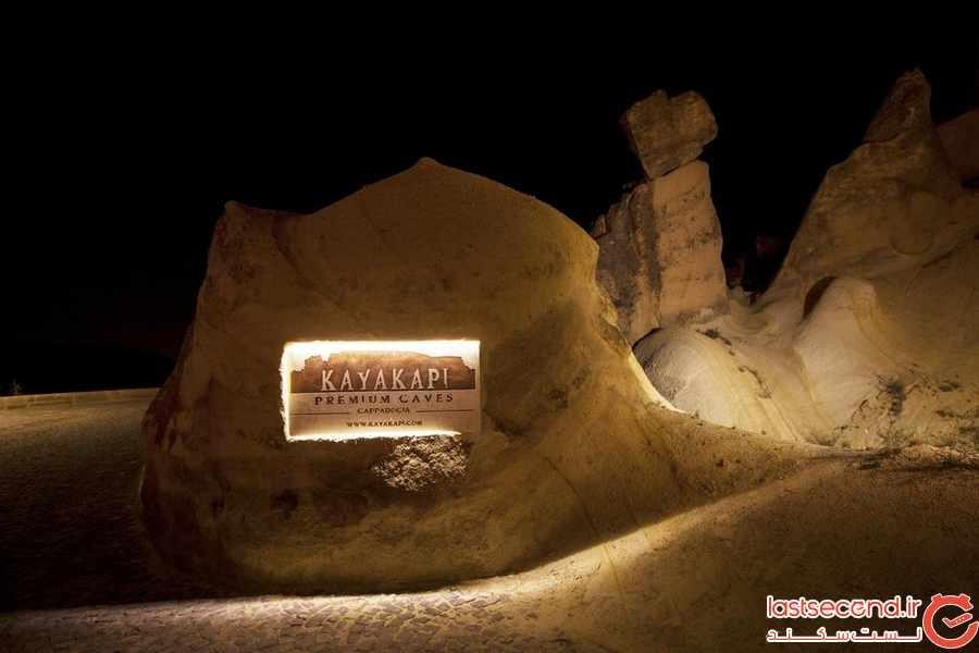 غارهای کایاکاپی ، هتلی رویایی برای اقامت در کاپادوکیا