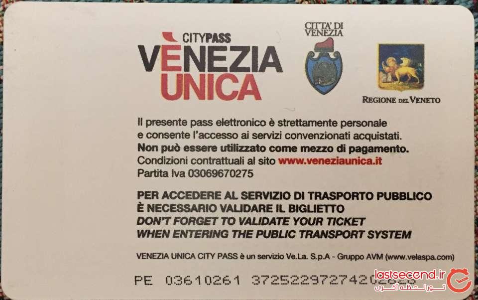 Venice-water buss.jpg