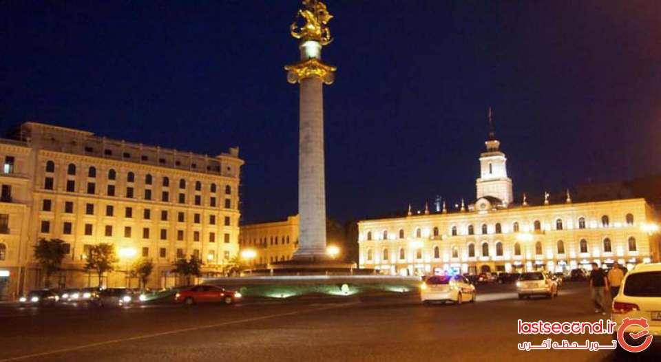 Tavisupleba_square(3).jpg