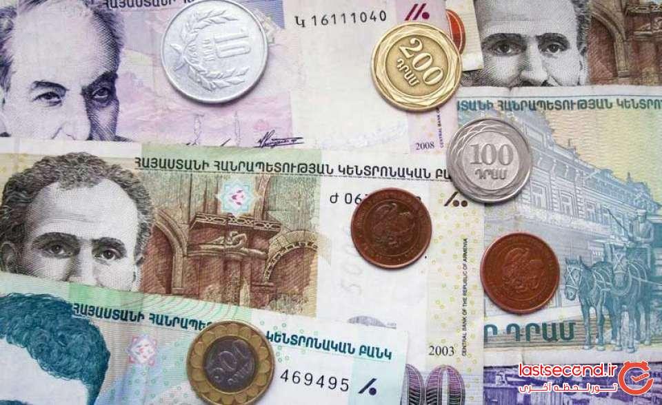 armenian-dram.jpg