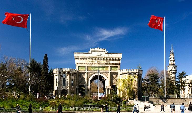 تحصیل در ترکیه چگونه است ؟ 