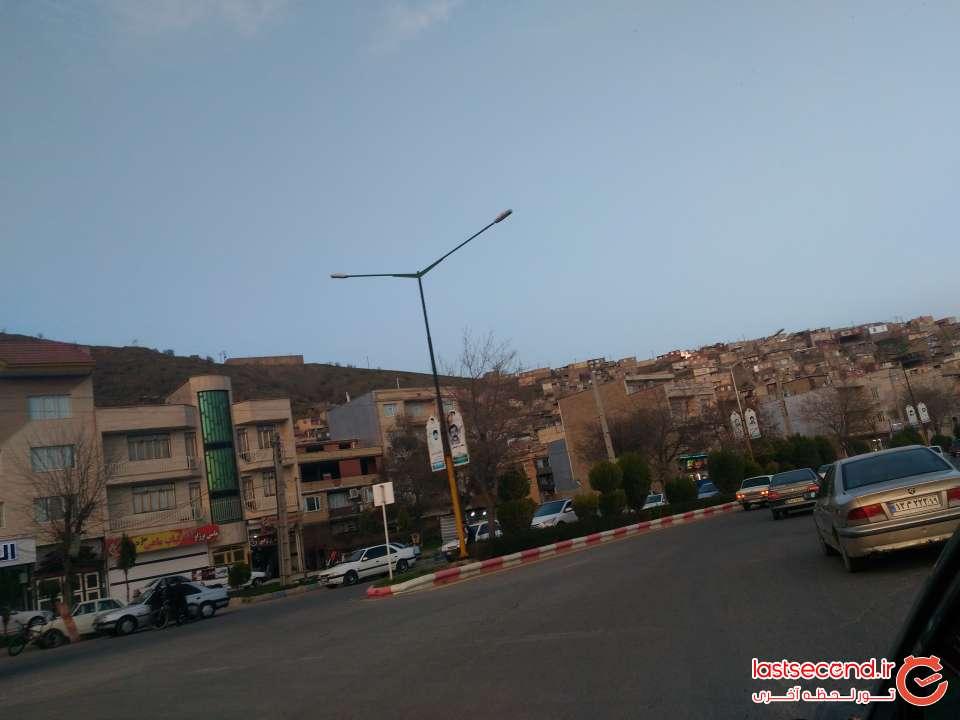 شهر مریوان