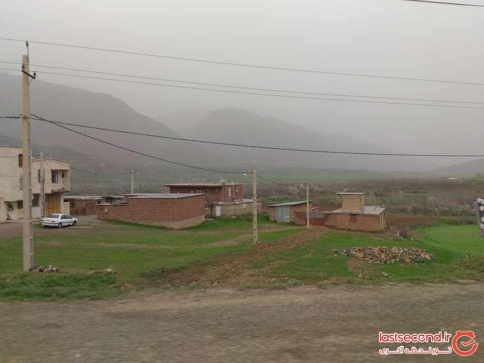 جاده مریوان به کرمانشاه