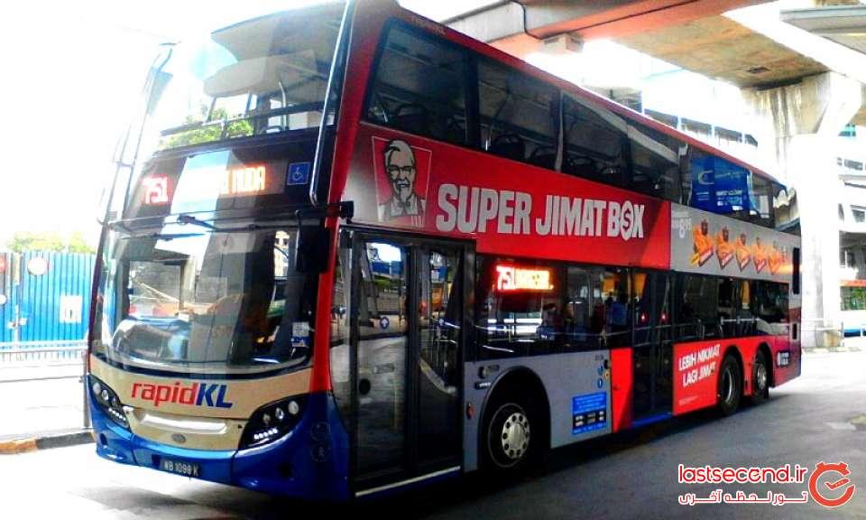 Rapid-KL-DD--800x480.jpg