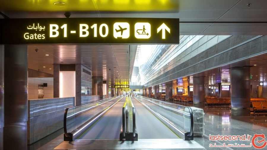 مجلل ترین فرودگاه جهان کجاست ؟