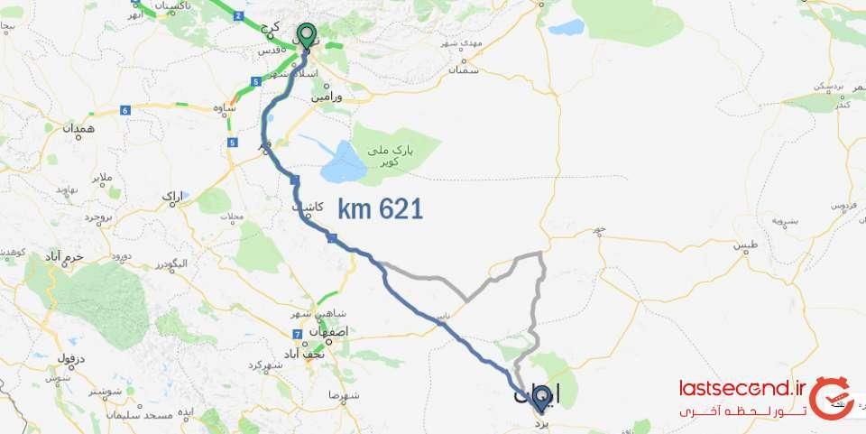 مسیر تهران به یزد
