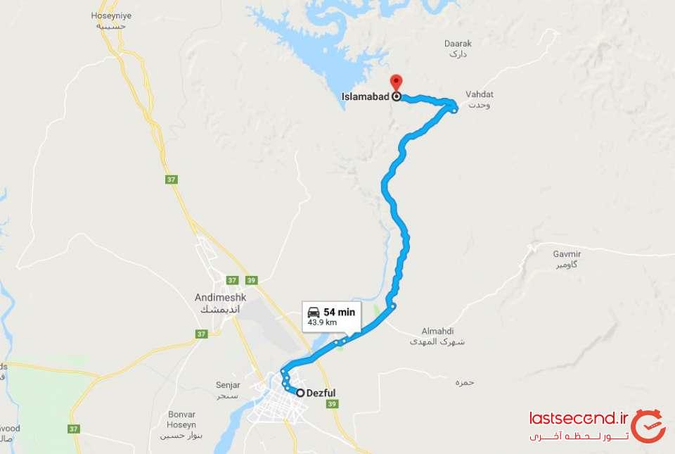 مسیر قلعه شاداب دزفول