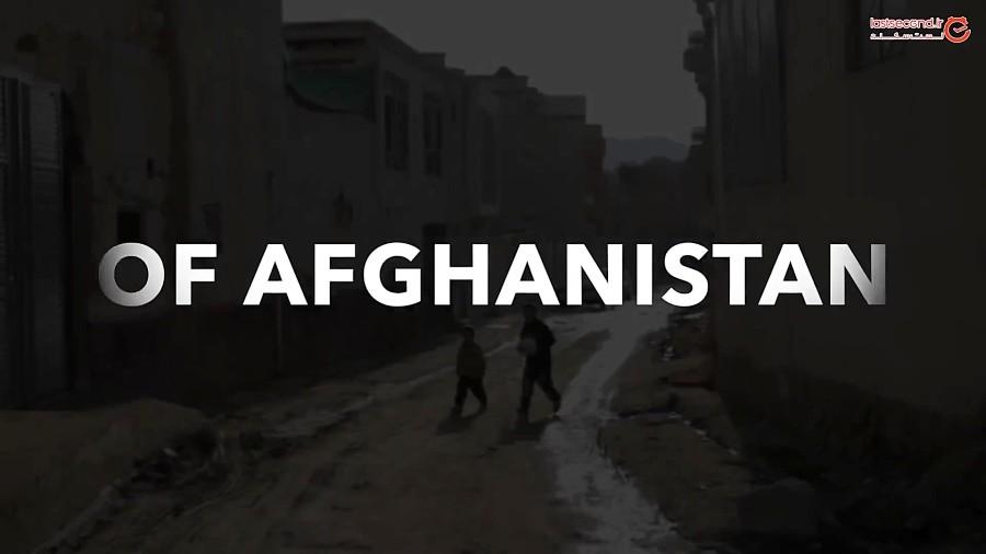 در خیابان های کابل چی می گذرد؟